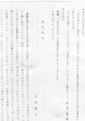 12-文章8