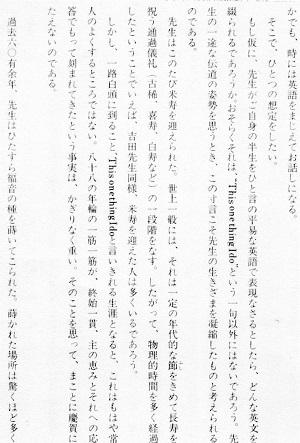 7-文章3