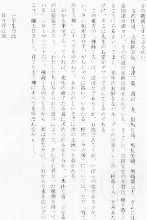 8-文章4