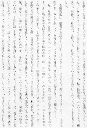 18-文章14