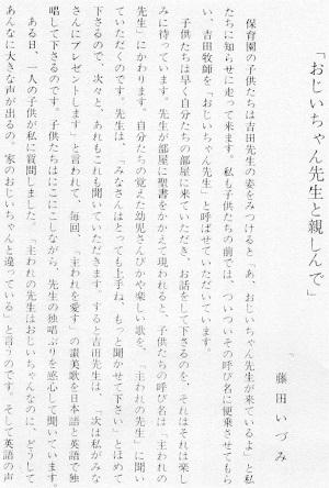 17-文章13