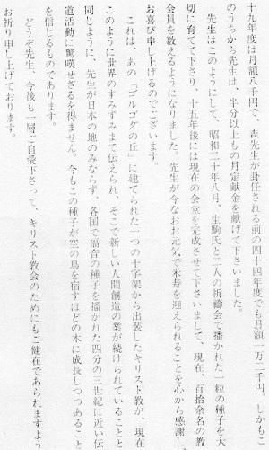 16-文章12