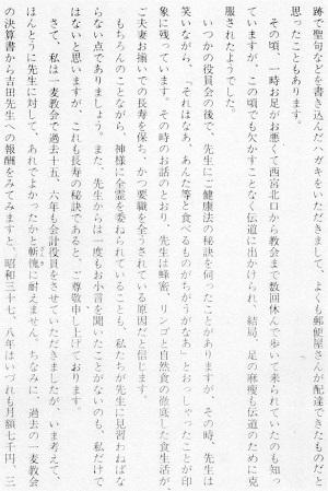 15-文章11