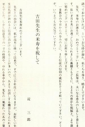 14-文章10