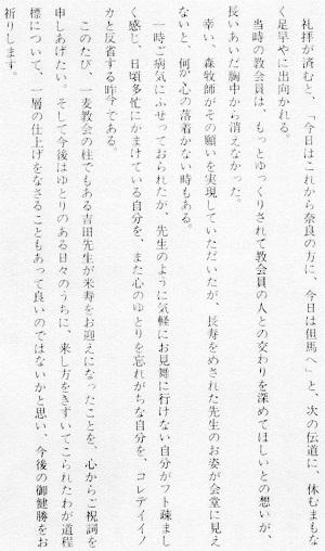 21-文章17
