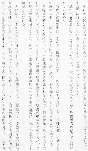 20-文章16