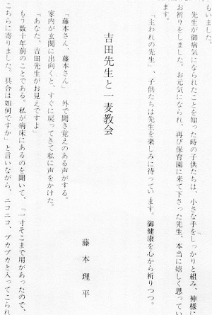 19-文章15