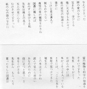 6-つづき