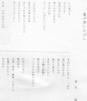 4-つづく詩