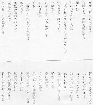 5-つづき