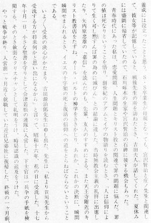 12-つづき