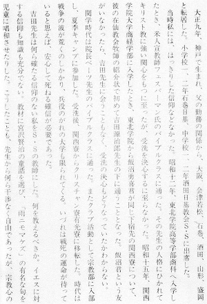 11-つづき