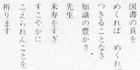 9-つづき(市の終わり)