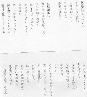 8-つづき