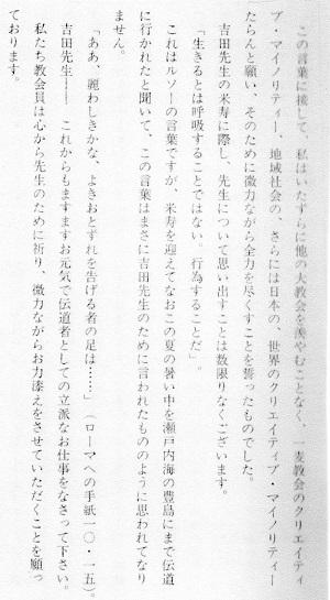 18-つづき