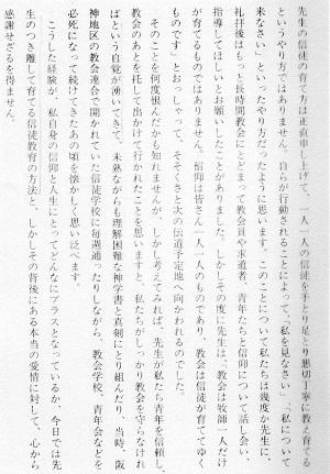 16-つづき