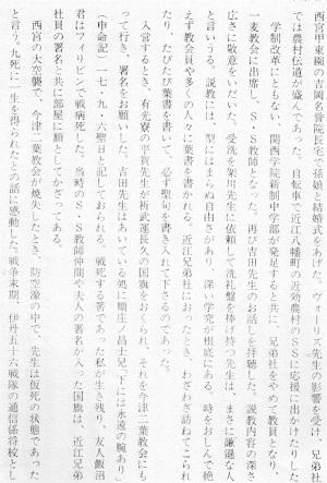 13-つづき