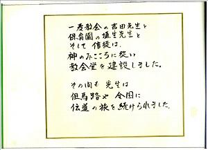 11-画集11