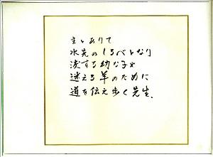 7-画集7