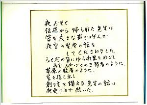 15-画集15