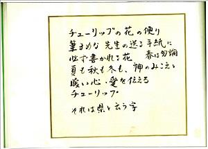 19-画集19