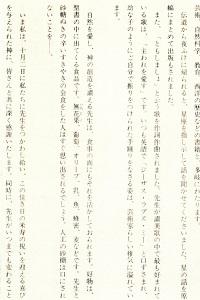 26-文章3
