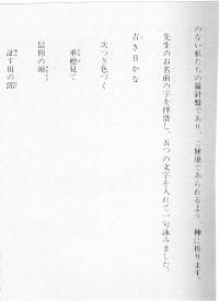 27-文章4