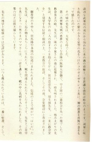 25-文章2