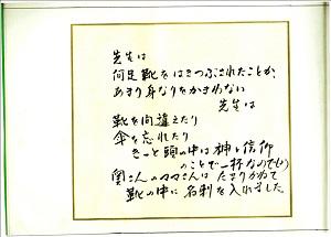 13-画集13