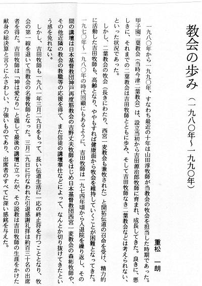 11-文章1