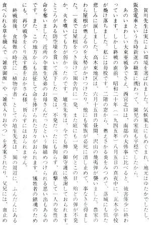 11-文章5