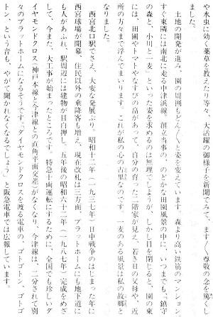 12-文章6