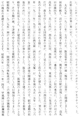 9-文章3