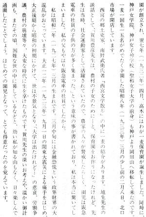 10-文章4