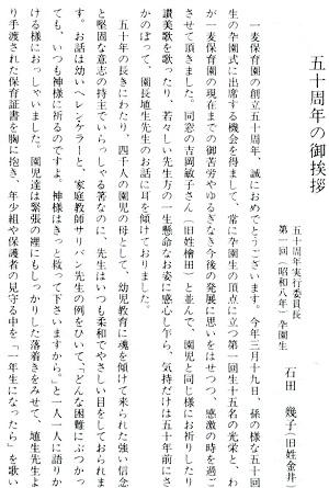 7-文章1