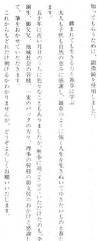 16-文章10