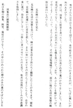 15-文章9