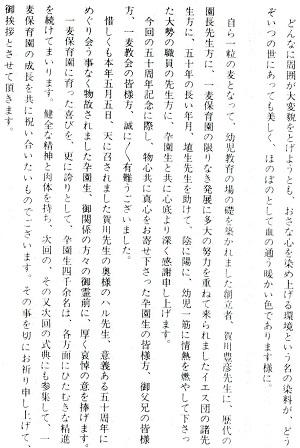 13-文章7