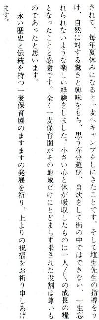 4-文章2