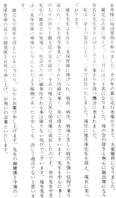 8-文章3