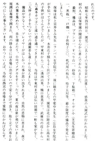 7-文章2