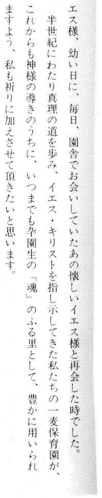 18-文章3