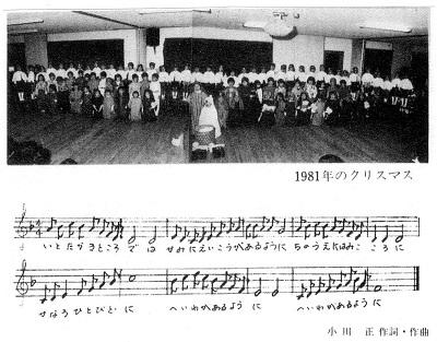 15-写真と楽譜