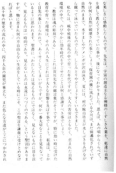 13-文章9