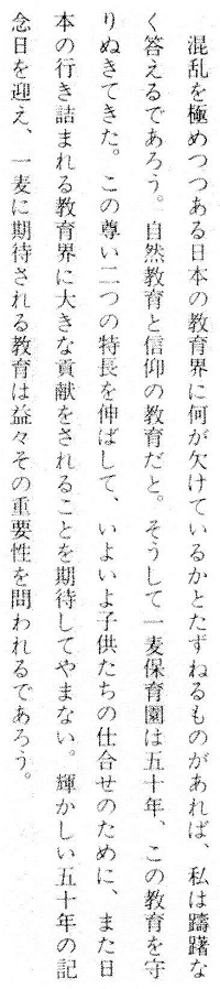 5-文章3