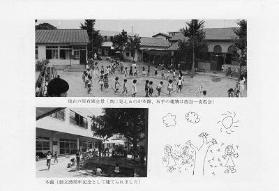 12-園舎2