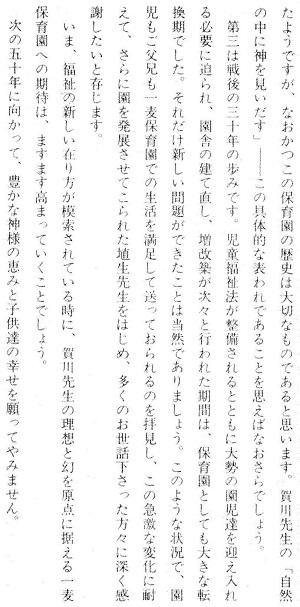 10-文章3