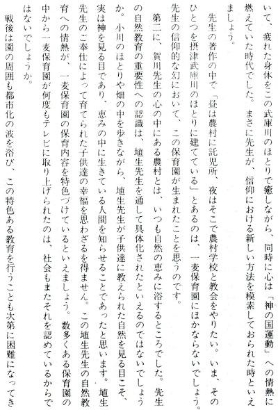 9-文章2