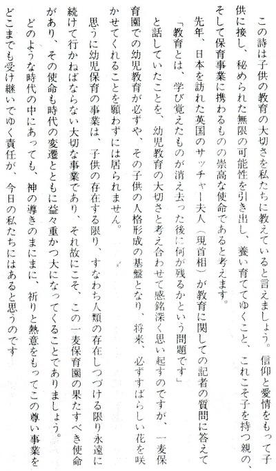 16-文章3