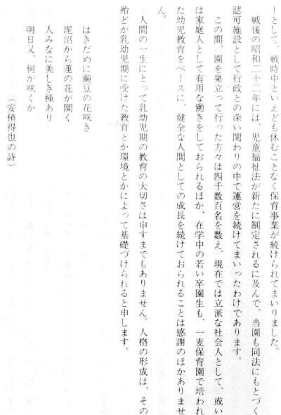 15-文章2